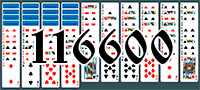Solitaire №116600