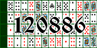 Solitaire №120886