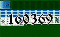 Solitaire №160369