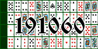 Solitaire №191060