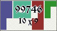 Polyominoes №99746