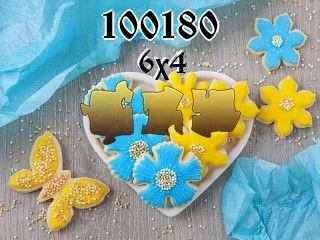 Puzzle №100180