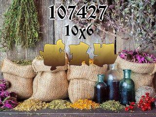 Puzzle №107427