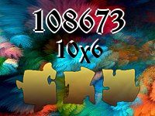 Puzzle №108673