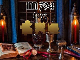 Puzzle №111794