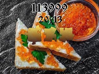Puzzle №113999