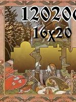 Jigsaw Puzzle №120206