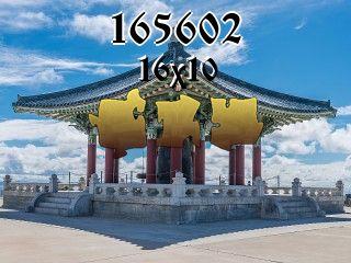 Puzzle №165602