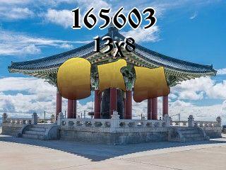 Puzzle №165603