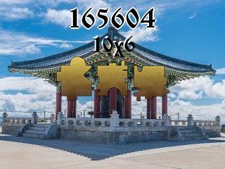 Puzzle №165604