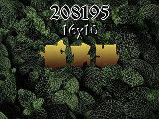 Puzzle №208195