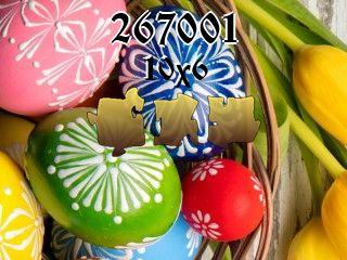 Puzzle №267001