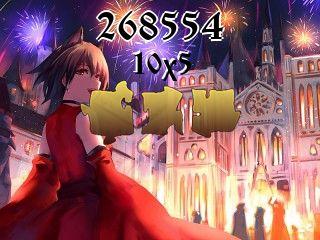 Puzzle №268554