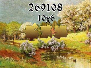 Puzzle №269108