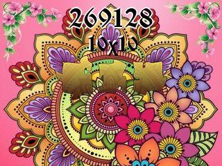 Puzzle №269128
