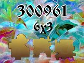 Puzzle №300961
