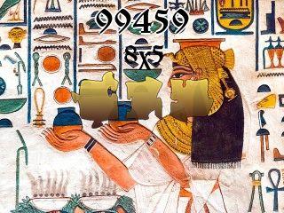 Puzzle №99459