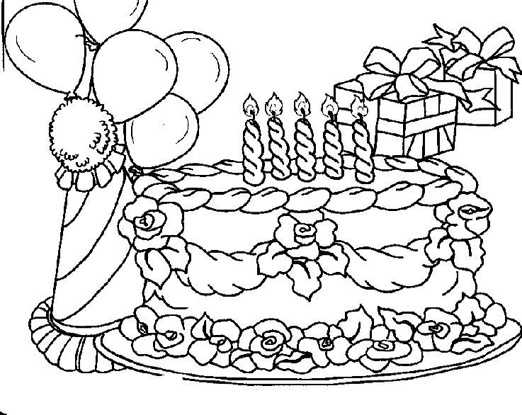 Как нарисовать открытку на день рождения дедушке быстро и просто
