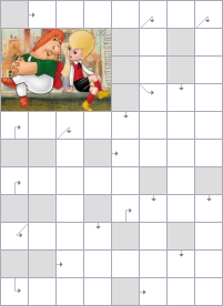 Crossword №53968