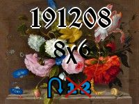 Puzzles-the Changeling №191208