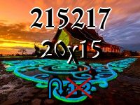 The puzzle is a shape-shifter №215217
