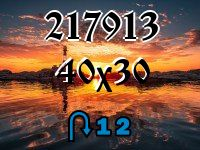 The puzzle is a shape-shifter №217913