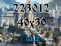 The puzzle is a shape-shifter №223012