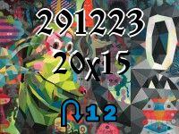 The puzzle is a shape-shifter №291223
