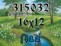 Shifter Puzzle №315032