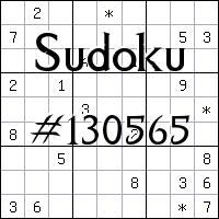 Sudoku №130565