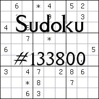 Sudoku №133800
