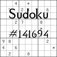 Sudoku №141694