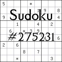 Sudoku №275231