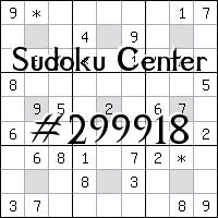 Sudoku Center №299918