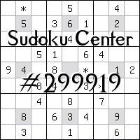 Sudoku Center №299919