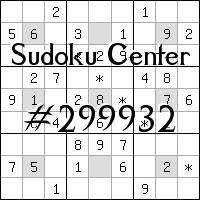 Sudoku Center №299932