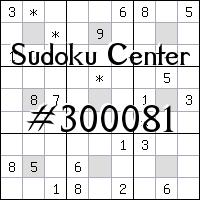 Sudoku Center №300081
