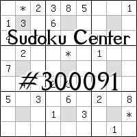 Sudoku Center №300091