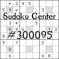 Sudoku Center №300095