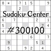 Sudoku Center №300100