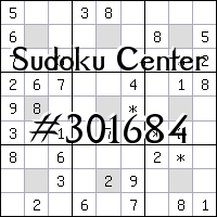 Sudoku Center №301684