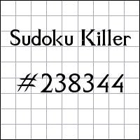 Sudoku Killer №238344