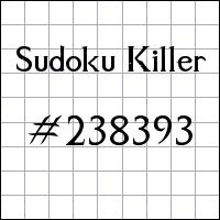 Sudoku Killer №238393