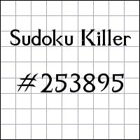 Sudoku Killer №253895