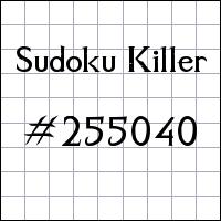 Sudoku Killer №255040