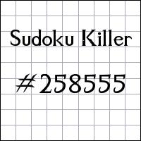 Sudoku Killer №258555
