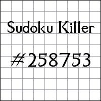 Sudoku Killer №258753