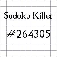 Sudoku Killer №264305