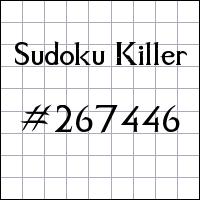 Sudoku Killer №267446