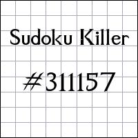 Sudoku Killer №311157